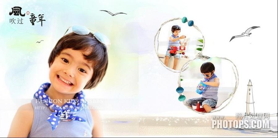 吹`�Zk���nߒ�/��_【米多】风吹过童年(含模板)-儿童写真模板-Lightroom摄影