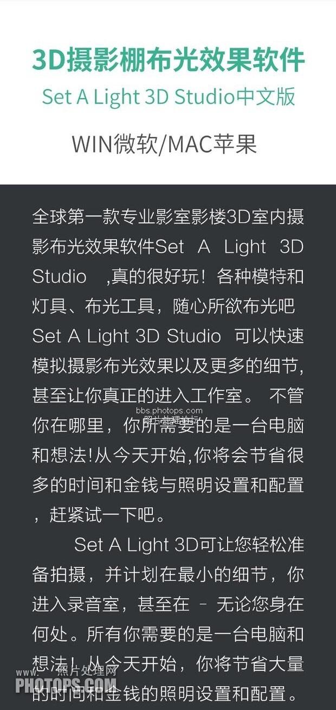 photoshop lightroom 破解